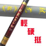 胜龙鲇竿手竿长节传统钓鱼竿8 9 10 11 12 13 14米碳素超轻超硬