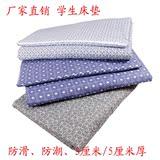 学生床垫 折叠单人宿舍床垫 硬质棉垫 防滑防潮床垫
