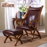 美式乡村实木休闲椅 高档真皮躺椅+脚凳组合 带扶手靠椅懒人椅子