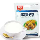 海南春光速溶椰子粉340g 椰汁粉椰奶清补凉椰粉特浓浓椰香