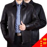 中老年人男式皮衣外套爸爸装秋冬新款中年男士休闲皮夹克男装特价