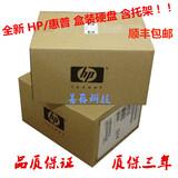 HP ProLiant DL320e Gen8 ML310e G8盒装硬盘500GB 7.2K SATA 3.5