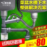 潜水艇双槽洗菜盆下水管厨房水槽下水器洗碗水池盆排水管提笼配件