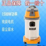促销白云洁霸BF501吸尘器强力静音大功率干湿吸水机酒店洗车用30L