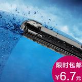 包邮 汽车用品雨刮器 无骨雨刷 胶条 通用型 大众别克日产雨刮器