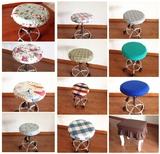 吧椅升降凳罩椅子防尘罩套圆方凳子套罩布艺套松紧小圆凳坐垫套子