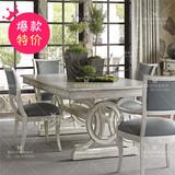 美式乡村橡木实木餐桌 法式白色复古做旧长方形餐桌椅组合特价
