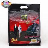 越南进口中原coffee 咖啡豆研磨 纯正G7速溶三合一800g袋16克*50