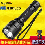 正品SupFire神火强光手电筒 M2远射超亮打猎可充电LED家用氙气灯