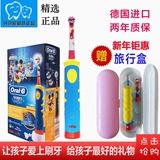 德国进口博朗oral-b欧乐B电动牙刷儿童充电式D10513K音乐3+岁以上