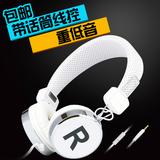 Sound Intone HD-870手机头戴式耳机笔记本电脑耳麦带话筒重低音