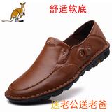 春季男士鞋真皮袋鼠男鞋休闲舒适驾车耐磨软底中老年人皮鞋特价送