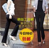 春夏大码黑色修身正装工装工作裤子高中腰直筒小脚长裤职业西裤女
