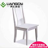 亮彩 现代简约时尚实木椅子黑白色烤漆餐桌椅组合餐桌配套餐椅