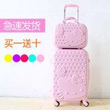 韩版学生子母箱拉杆箱万向轮24寸儿童旅行箱20寸行李箱女28硬包邮