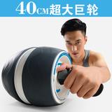 腹肌轮健腹轮收腹滚轮俯卧撑轮锻炼练腹肌训练回弹巨大轮健身器材