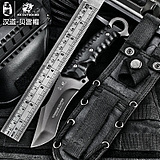 汉道贝雷帽户外战术高硬度小直刀野外求生军刀防身刀具户外小刀