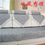 高档灰色沙发垫布艺棉麻防滑四季简约现代亚麻沙发巾套弧形贵妃垫