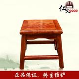 红木家具实木小方凳矮凳刺猬紫檀古典板凳黄花梨儿童换鞋凳子特价