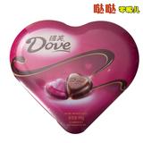 休闲零食巧克力德芙心语98g牛奶夹心巧克力心形礼盒装