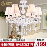 欧式水晶吊灯温馨田园现代简约餐厅卧室水晶灯简欧蜡烛灯客厅灯具