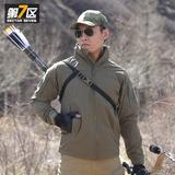 第7区户外战术冲锋衣 防水外套男运动登山服休闲速干战术服军迷