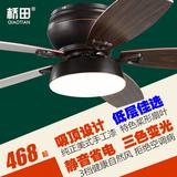 桥田吸顶式吊扇灯 美式木叶餐厅卧室风扇灯 低楼层LED电风扇吊灯