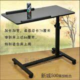 移动散热组装支架旋转笔记本电脑桌床上用懒人站立简约家用本本桌