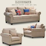 美式乡村布艺沙发田园地中海沙发单双三人沙发小户型客厅沙发组合