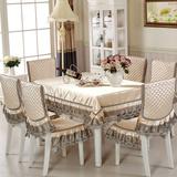 新款现代简约中式高档餐桌布艺餐椅套套装台布茶几布椅垫背椅子套
