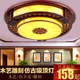中式吸顶灯仿古客厅餐厅卧室灯具羊皮灯圆形灯具led工程大灯