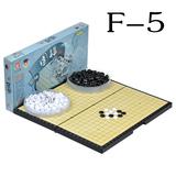 先行者围棋F-8 磁性磁力五子棋折叠棋盘大号 儿童成人益智力游戏