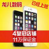 二手iphone 6代 apple/苹果手机iphone6 plus 移动联通电信4G智能