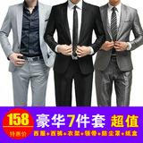 韩版修身西服套装男士商务休闲职业正装西装男套装新伴郎结婚礼服