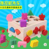 宝宝儿童 益智玩具十五孔智力盒幼儿早教形状配对积木0-1-2-3岁