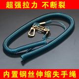 钓鱼失手绳钢丝伸缩收缩垂钓 鱼竿护竿绳放杆绳子自动渔具用品