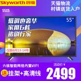 Skyworth/创维 55X5 55英寸 六核智能酷开网络平板液晶电视