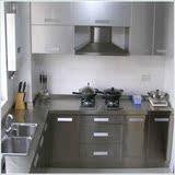 上海厂家全不锈钢橱柜整体定制304不锈钢门板台面定做厨房橱柜