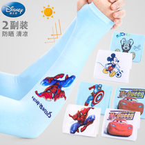 Disney children's ice sleeves summer sunscreen ultra-thin ice silk hand sleeve boy boy cartoon arm sleeve baby sleeve sleeve