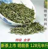 2016永川秀芽明前茶全芽250克128元特价包邮新茶春茶毛峰毛尖绿茶