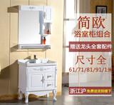 卫浴室柜PVC落地柜组合60 欧式洗漱台洗脸盆柜70cm卫生间小户型80