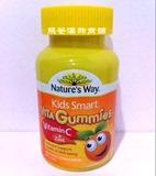 澳洲Nature's Way佳思敏儿童VC天然维生素C+锌软糖 提高免疫60粒