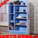 儿童书架儿童书柜特价学生书柜简易书架置物架宜家书橱组合储物柜