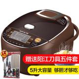 Joyoung/九阳 JYF-50FS69电饭煲5L正品3-4-6-7-8人家用智能锅特价