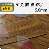 PVC地板锁扣塑胶石塑地板片状洗手间地板防水过UV层免胶自粘 热卖
