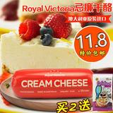烘焙原料 进口塔图拉忌廉干酪 奶油奶酪 忌廉芝士蛋糕 250g