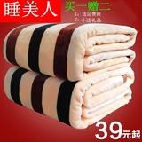 毛毯加厚单人学生午睡珊瑚绒毯法兰绒床单双人盖毯子空调毯毛巾被