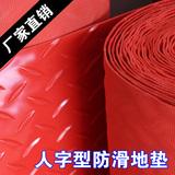 PVC防水防滑地垫 耐磨门厅满铺无污染环保地毯可裁剪厂家专供包邮