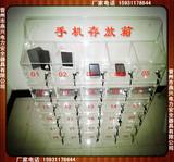 江苏现包邮促销带锁工厂员工手机充电柜透明亚克力手机存放柜箱盒
