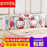 皮布艺韩式床头靠垫 儿童靠枕靠背垫 榻榻米床软包可拆洗定制包邮